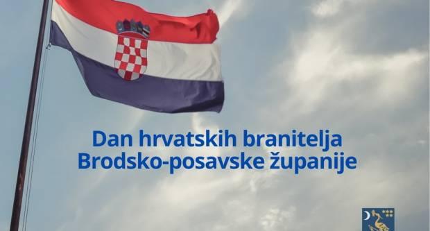 Gradonačelnik čestitao Dan hrvatskih branitelja Brodsko-posavske županije