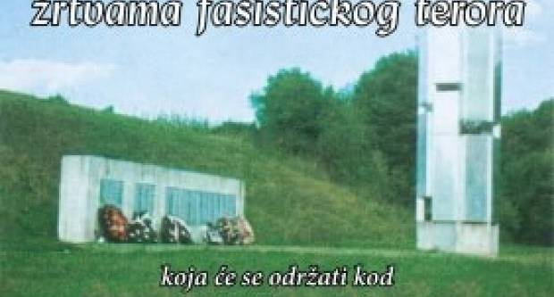 Danas komemoracija žrtvama II. svjetskog rata u Kukunjevcu