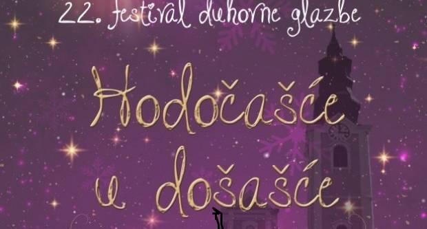 """U subotu se održava 22. festival duhovne glazbe """"HODOČAŠĆE U DOŠAŠĆE"""" u Pakracu"""