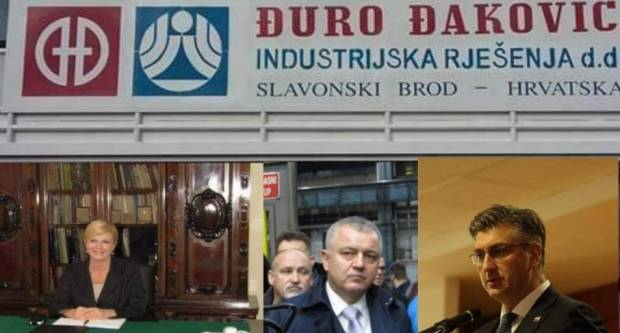 Umro je Đuro Đaković