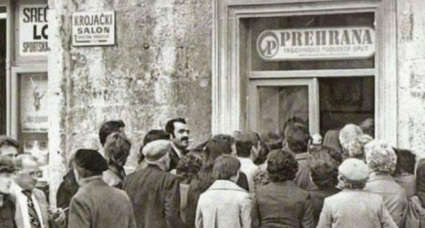 Svi mitovi o gospodarstvu Jugoslavije
