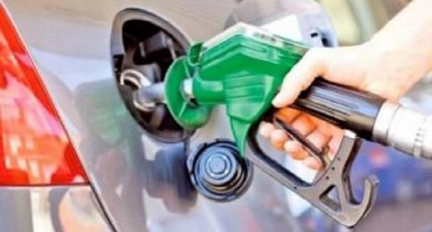 Nove cijene goriva na benzinskim pumpama