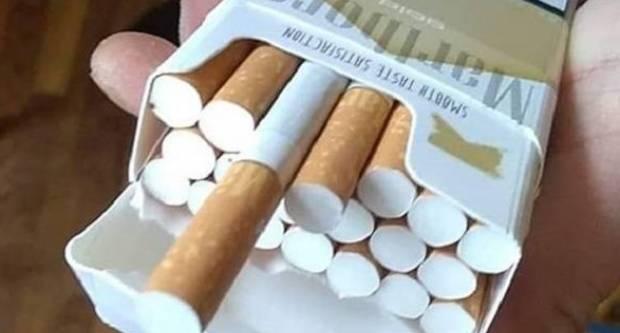 Umjesto 10 kutija cigareta, preko granice dozvoljeno samo s dvije