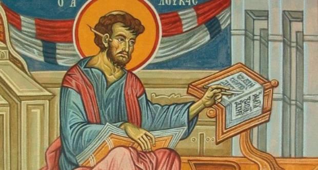 Danas Crkva slavi sv. Luku evanđelista, zaštitnika liječnika i umjetnika