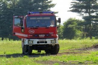 Četvrti požar u samo nekoliko sati: Na Ratarnici se zapalilo suho granje