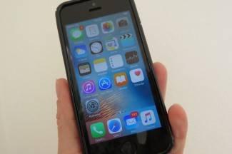Uhvaćen kradljivac iPhonea, za kradljivcem Samsunga još uvijek se traga