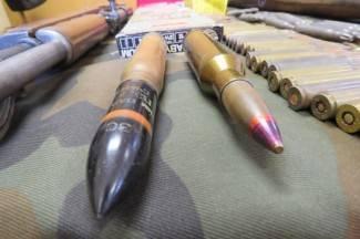 Policiji predano streljivo i bomba