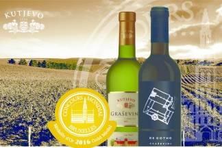 Kutjevačke graševine pozlatile na prestižnom ocjenjivanju vina Concours Mondial de Bruxelles