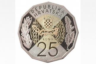 HNB izdaje kovanicu od 25 kuna