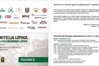 25. godišnjica oslobođenja Lipika, 6.12.2016.