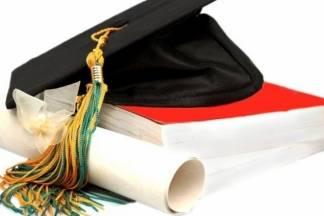 Raspisan javni natječaj za dodjelu stipendija studentima u 2016./2017.