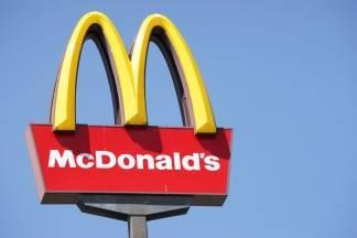 McDonalds stiže u Slavonski Brod!