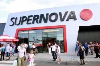 Supernova preuzela lokaciju u Požegi