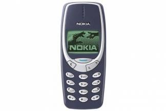 Legendarna Nokia 331o će dobiti svoju modernu verziju