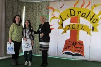 Učenici iz Velike ostvarili zapažene rezultate na Lidranu 2017.