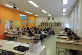 Natjecanje iz fizike osnovnih i srednjih škola