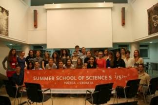 Ljetna škola znanosti 2017. - prijave