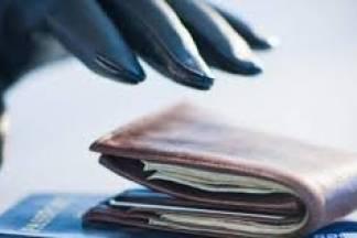 Krađa novčanika u požeškoj bolnici