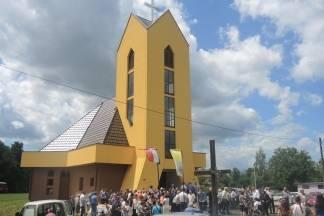 Blagoslov crkve sv. Petra u Banovoj Jarugi