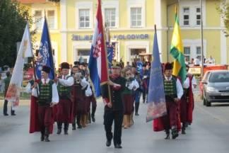 AUREA FEST: Svečana povorka i otvorenje festivala, 27.8.2017.