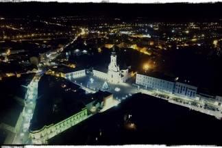 Fotka dana: Noćni pogled na Požegu iz zraka