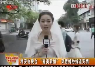 Novinarka prekinula vlastito vjenčanje da bi izvijestila o potresu