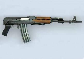 Predao automatsku pušku i veću količinu streljiva