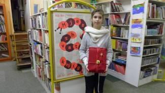 Požešku knjižnicu predstavljala Eva Đeker