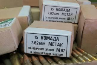 Na divljem deponiju pronašli više od 2000 komada raznog streljiva