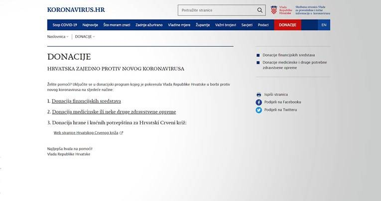 ʺDonacije - Hrvatska zajedno protiv novog koronavirusaʺ, Vlada moli donacije za borbu protiv korone