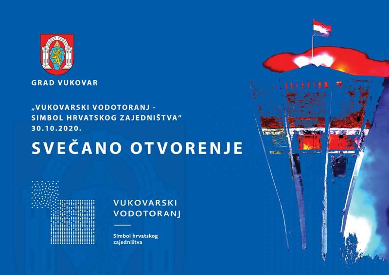 Svečano otvorenje Vukovarskog vodotornja – simbola hrvatskog zajedništva
