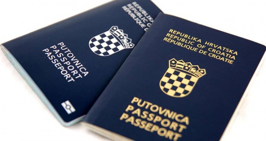 Za prelazak granice uskoro bi nam mogla trebati digitalna covid putovnica?
