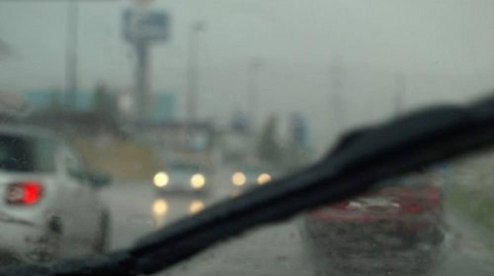 Umjereno oblačno uz kišu koja se ledi na tlu