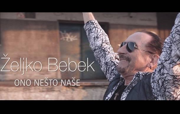 Tomislav Ećimović o koncertu Bebeka u Bilicama: ʺOčekujemo fenomenalnu atmosferu!ʺ