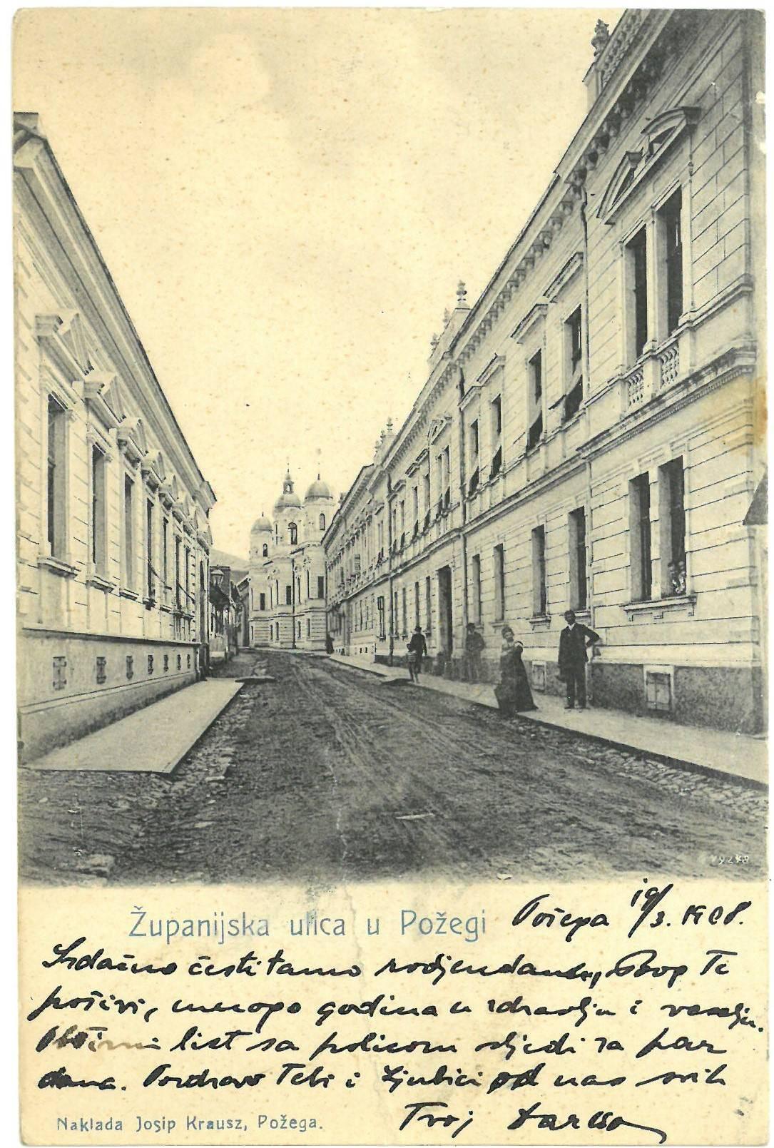 Na današnji dan 1993. godine ponovno je obnovljena Požeško-slavonska županija