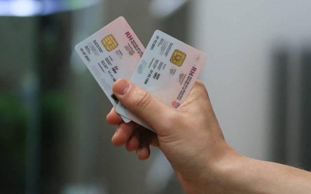 Od ponedjeljka nam stižu nove osobne: 'Izrada će koštati 100 kuna u redovnom postupku'