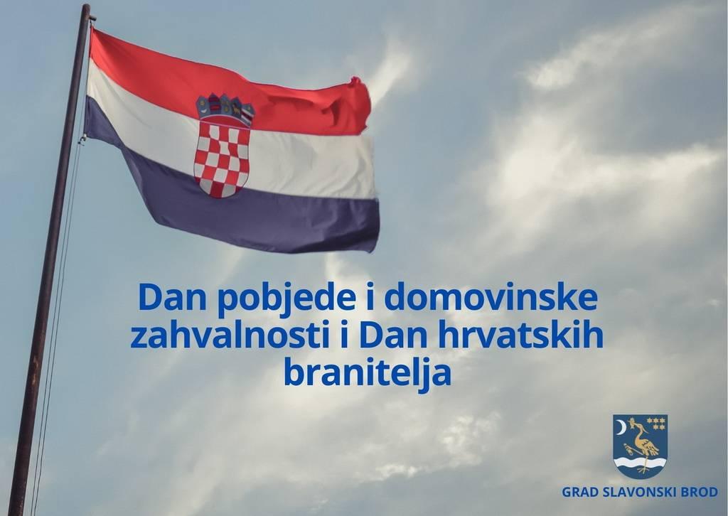 Gradonačelnikova čestitka povodom Dana pobjede i domovinske zahvalnosti i Dana hrvatskih branitelja