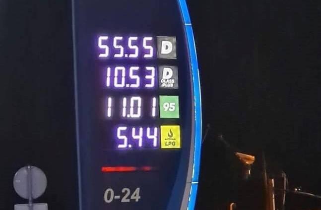 Cijene goriva na benzinskoj pumpi u susjedstvu nenormalno rastu