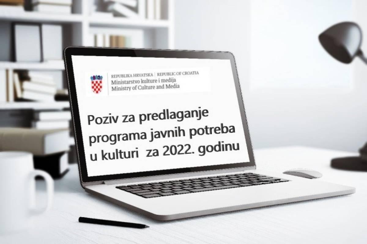 Objavljen Poziv za predlaganje programa javnih potreba u kulturi za 2022. godinu
