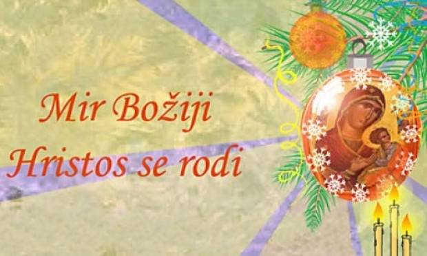 Mir Božji, Hristos se rodi!