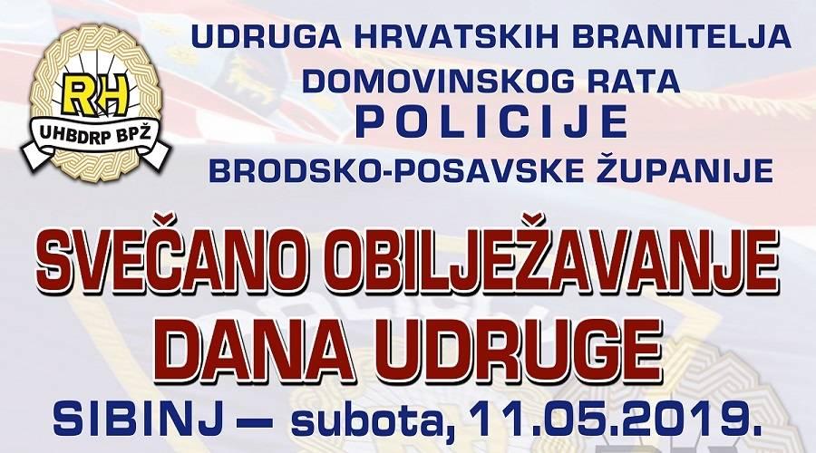 Obilježavanje Dana udruge hrvatskih branitelja Domovinskog rata policije Brodsko-posavske županije