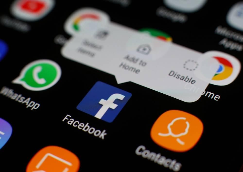 Provjerite što sve Facebook zna o vama