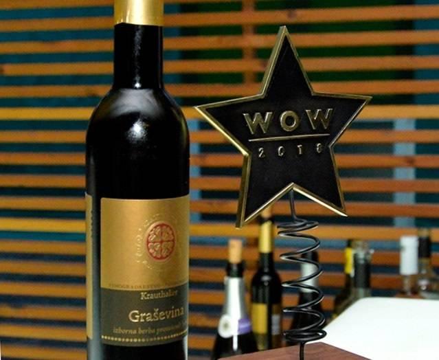IZABRALE ŽENE: Krauthaker graševina 2015. (izborna berba) najbolje je desertno vino