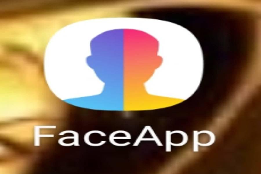 Koristite FaceApp? Upravo ste jeftino prodali sve svoje osobne podatke i fotografije Rusima