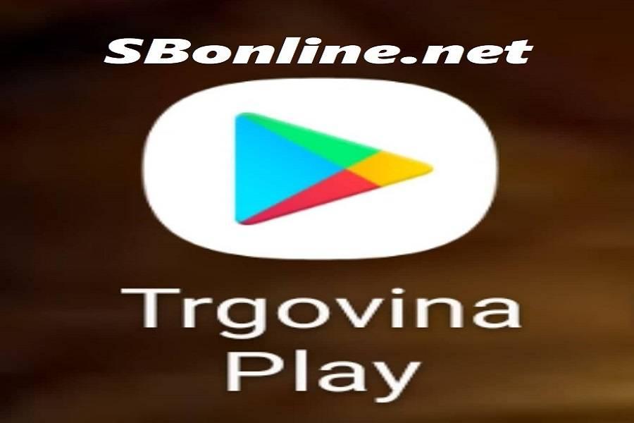 Obavijest čitateljima web publikacije SBonline