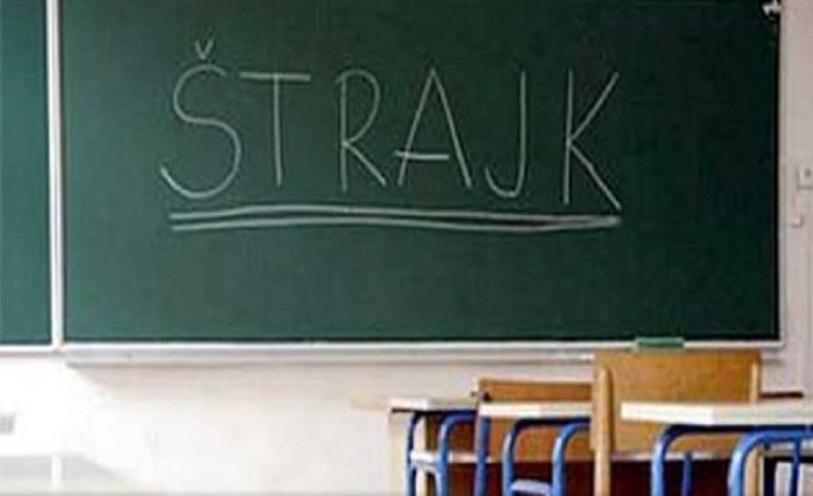 Djeca će svu nastavu morati nadoknađivati vikendima, zimskim praznicima ili produljenjem nastave u lipnju