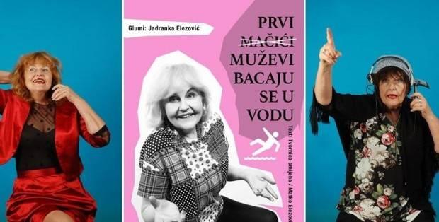 """U Pakrac, 14. studenog 2019. stiže komedija """"Prvi muževi se bacaju u vodu"""""""