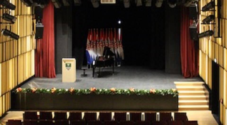 EU financira Multimedijalnu dvoranu u Pleternici, a ne zaslužuje ni jednu zastavu na pozornici?