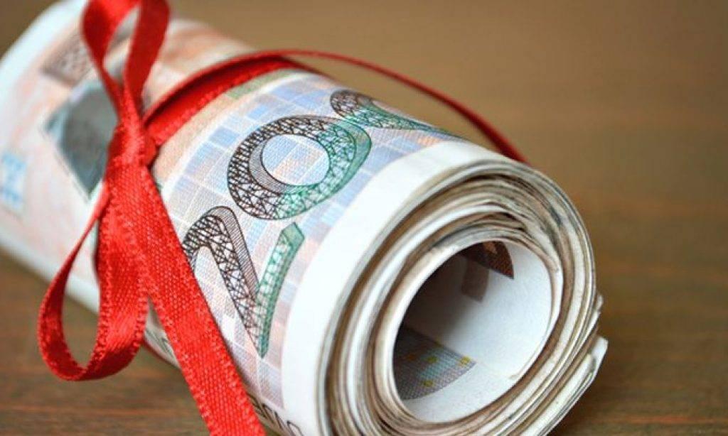 Svi zaposlenici tvrtki i ustanova kojima je osnivač ili vlasnik Grad Pakrac dobit će božićnicu