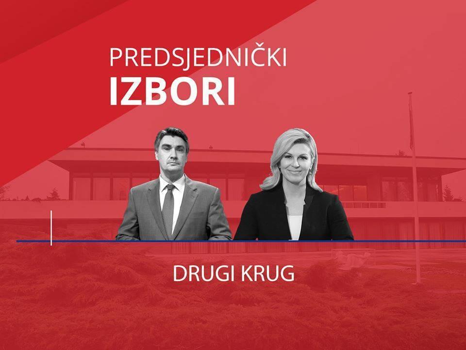Izlasci Zagreb. Just For Fun. Drvo Samaržija doo.